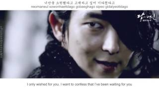 Baixar - I O I I Love You I Remember You Fmv Moon Lovers Ost Part 3 Eng Sub Rom Han Grátis