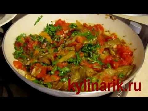 Рецепты приготовления блюд из программы