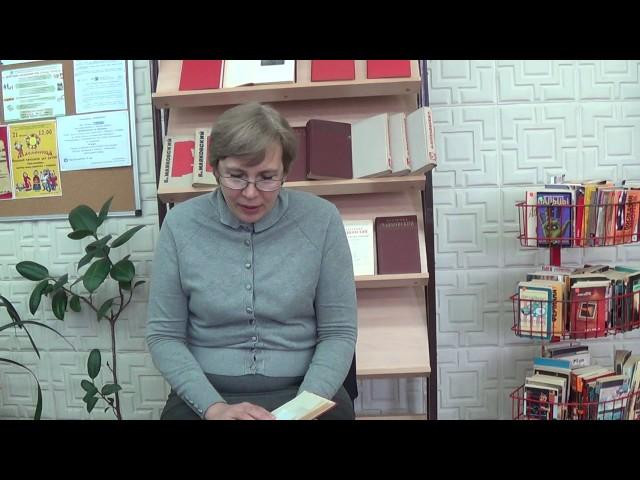 Изображение предпросмотра прочтения – ЛарисаКуклева читает произведение «Брюсову на память» В.В.Маяковского