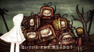 シナリオアート アニメーションコラボシリーズ『ホワイトレインコートマン(Album Ver.)』