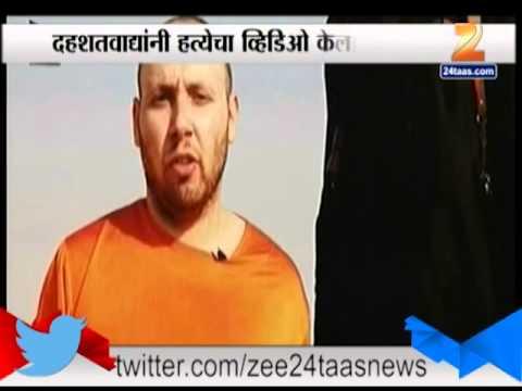 Zee24Taas: New video shows apparent beheading of US journalist Steven Sotloff