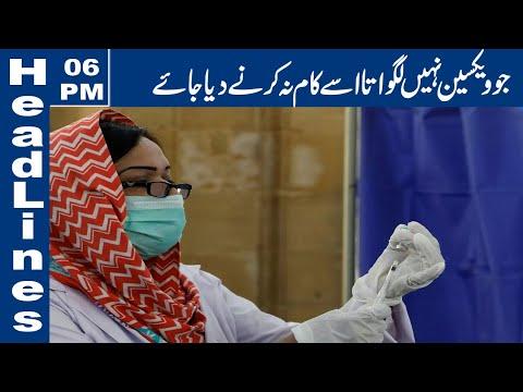 Lahore News HD | 06 PM Headlines | 27 May 2021