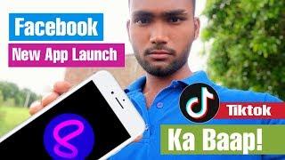 Tiktok Vid Facebook Launches Lasso — Minutemanhealthdirect