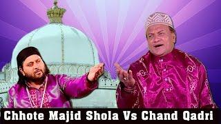 New Qawwali Muqabla Song | Chhote Majid Shola Vs Chand Qadri | Qawwali Muqabla Popular Song