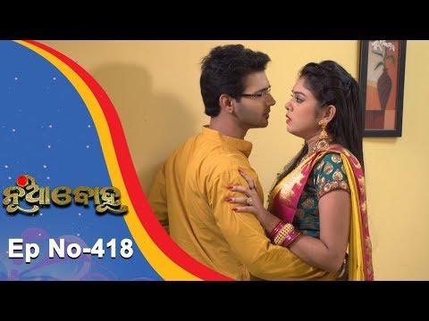 Nua Bohu | Full Ep 418 | 15th Nov 2018 | Odia Serial - TarangTV thumbnail