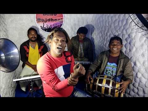 Rehearsal Of Band Rajdhani With Funny Moment  | Janha Tinah Renho