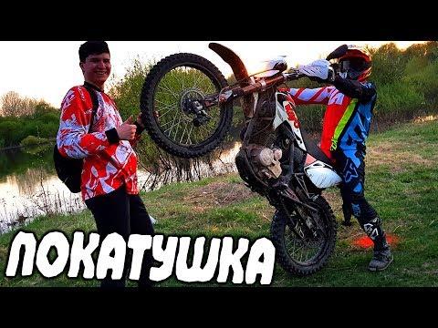 видео: Мото ПОКАТУШКИ // Мотоциклисты VS Собаки