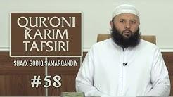 Qur'oni karim tafsiri | #58 | Qiyomat surasi | Shayx Sodiq Samarqandiy