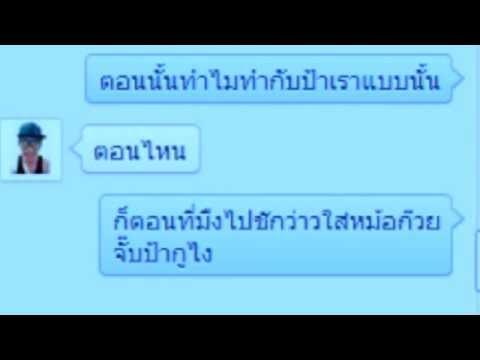 ขอ (ได้ไหมหนังโป๊กู)-LOMOSONIC COVER MUSIC VIDEO