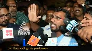 namajapa protesters who shifted from vavarunada responds