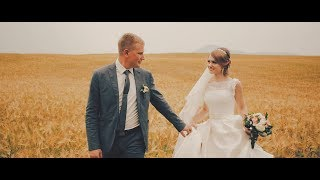 Надежда и Дмитрий - Свадебное видео, Бийск