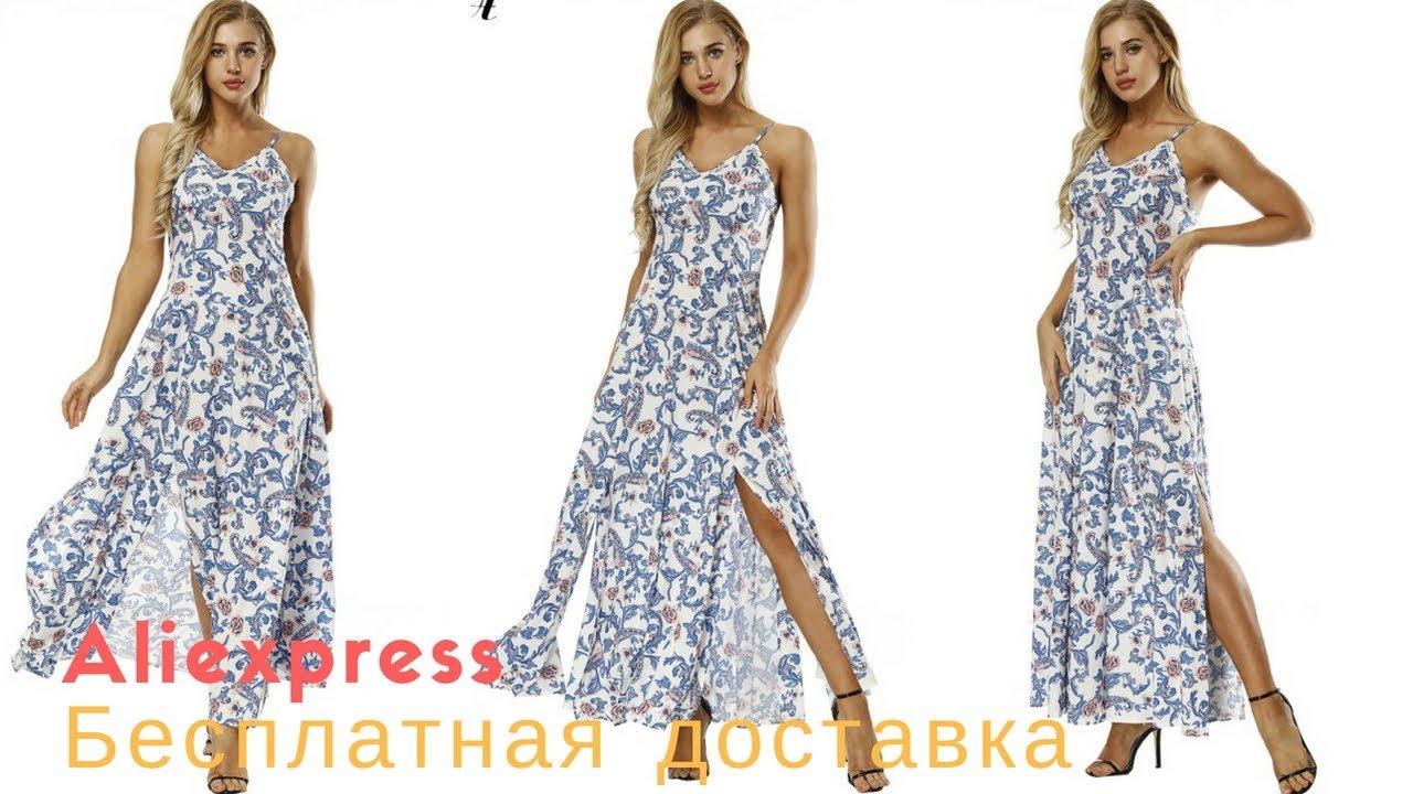 2f1407fe41ac30a Одежда с AliExpress Длинное летнее платье без рукавов на бретельках ...