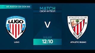 Lugo Athletic Bilbao 24 тур Испания