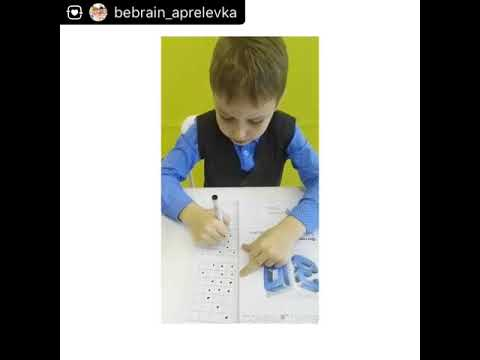 Занятие инновационной школы BeBrain 4