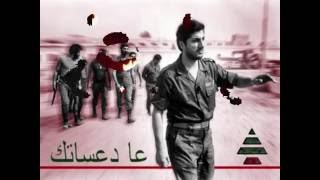 Ouwet - Lebanese Forces songs (mix part 2)