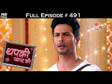 Thapki Pyar Ki - 17th November 2016 - थपकी प्यार की - Full Episode HD