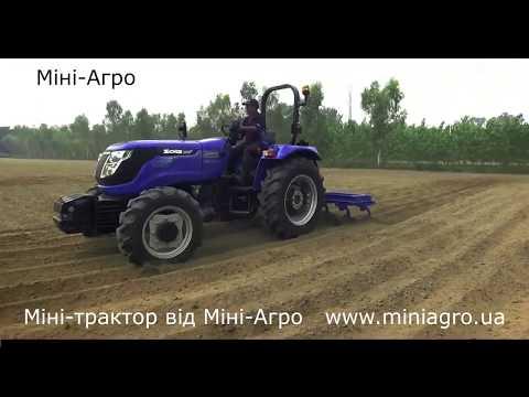 """Компания Мини-Агро. Наш слоган: """"Мини-трактор от Мини-Агро!"""" Покупайте у официального импортера!"""