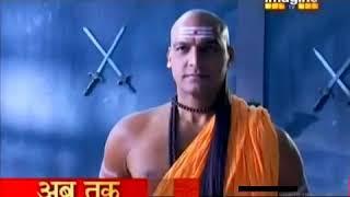 Chandra Gupta part 92