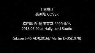 2018.5.20 ハリーロードスタジオにて.