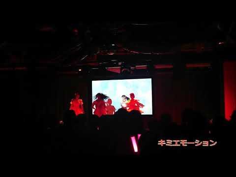 Ange☆Reve サマ☆ラブリリースイベント