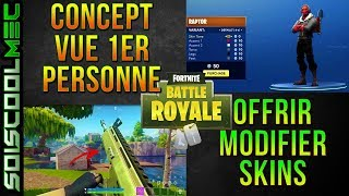 NEW CONCEPT! VUE TO THE 1st PERSON! OFFRIR OR MODIFIER SKINS! FORTNITE BATTLE ROYAL!