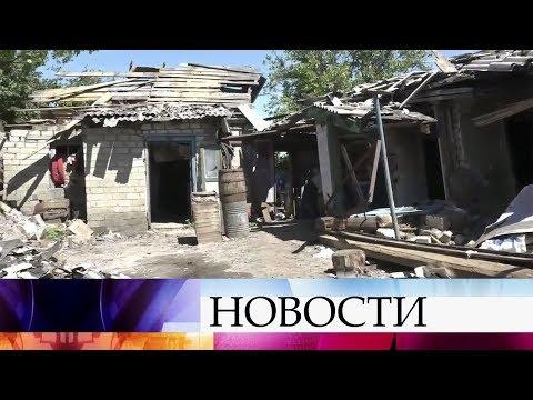 Украинские силовики усиливают обстрелы Донбасса, есть раненые.