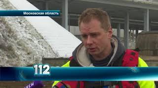Стали известны подробности крупной аварии с перевернувшимся автобусом в Подмосковье
