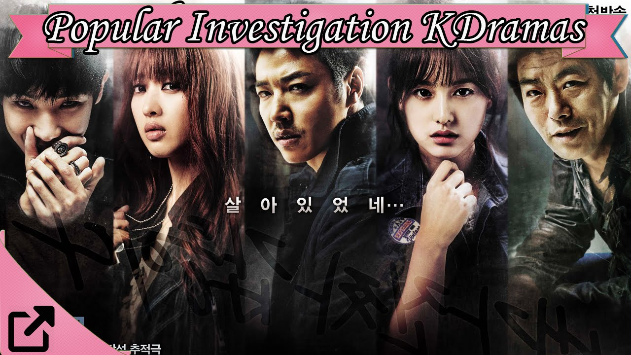 Top 10 Popular Investigation Korean Dramas Youtube