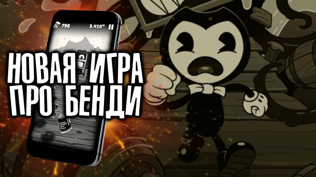 Halloween Nightmare / Хэллоуин кошмар - for Android ...