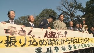 大相撲の横綱・日馬富士関が4日、東京・江東区の富岡八幡宮で振り込め詐欺防止を訴えた。
