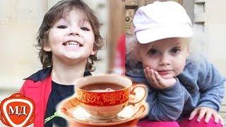ДЕТИ ПУГАЧЕВОЙ И ГАЛКИНА: Гарри и Лиза - вечернее чаепитие - Финал!