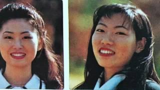 경북대 국어교육과 92학번…