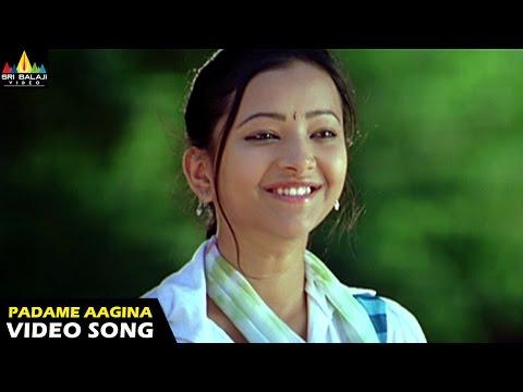 Kotha Bangaru Lokam Songs | Padame Aagina Video Song | Varun Sandesh, Swetha Basu | Sri Balaji Video