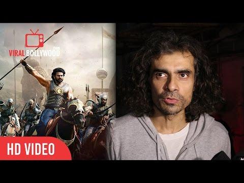 Imtiaz Ali Reaction on Baahubali 2 | Baahubali 2 Box Office Record