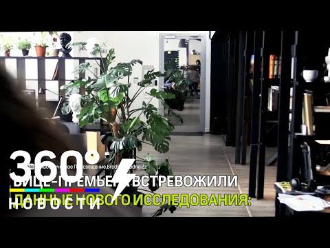 В России начнётся война с ожирением