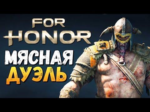Видео Игры про викингов