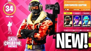 *NEW* FORTNITE SKIN CREATOR! MAKE CUSTOM FORTNITE BATTLE ROYALE SKINS! (FREE CUSTOM SKINS)