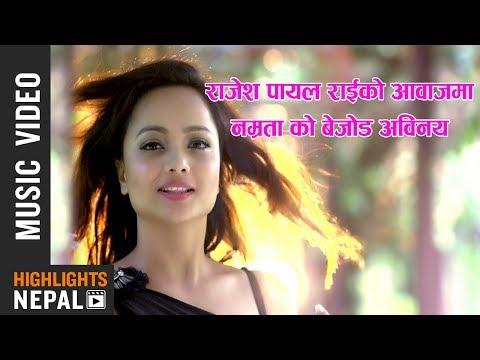 Timi Phone Gara Ya Mail Gara Ft. Rajesh Payal Rai Namrata Sapkota | New Adhunik  Song 2017