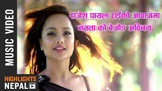 Timi Phone Gara Ya Mail Gara Ft. Namrata Sapkota & B.G Gorkhali Boyz | New Adhunik Lok Song 2017
