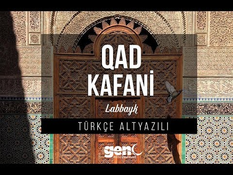 Qad Kafani İlmu Rabbi - Arapça Neşid [Türkçe Altyazılı]