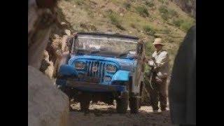 Сокровища Чумар Бакар документальный фильм о Patrick Voillot