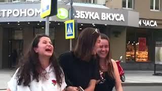 В Дагестане пранкер-лжеслепой на видео заставил бегать трех девушек