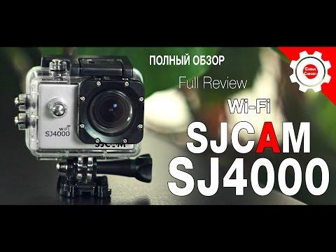 SJ4000 Wi-Fi (SJCAM) - Полный тест и обзор самой продаваемой китайской экшн-камеры! Full Review!