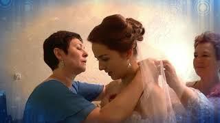 Видеосъёмка в Чите свадьба в морском стиле Заглянем к невестеЧита студия Мотор 8924 3717479