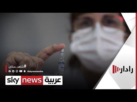 رصد حالة امرأة أصيبت بمتحورين لكرونا في وقت واحد   #رادار