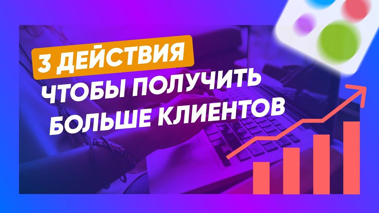 Агенство по раскрутке сайта Омутнинск как сделать не доступным сайты
