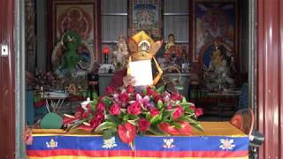 20200112真佛宗蓮郲上師於大義雷藏寺主壇綠度母心咒集願護摩大法會開示