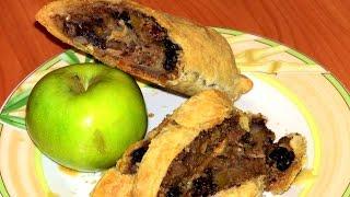 Яблочный штрудель из слоеного теста. Рецепт штруделя с яблоками
