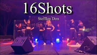 [청주대 댄스동아리 에이블] 16Shots - Stef…