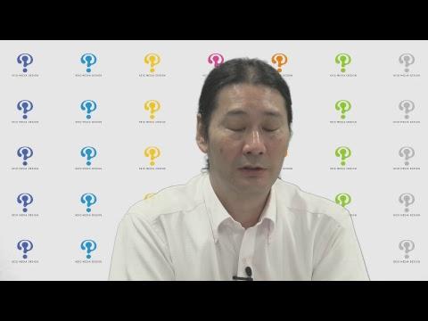 Keio Media Design Ind